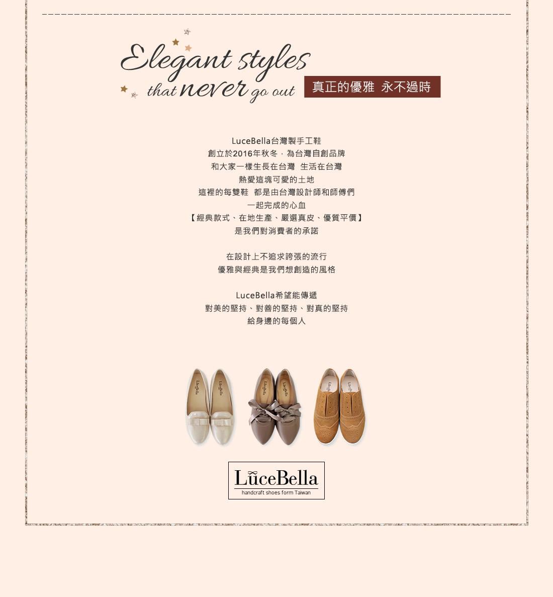 台灣女鞋品牌